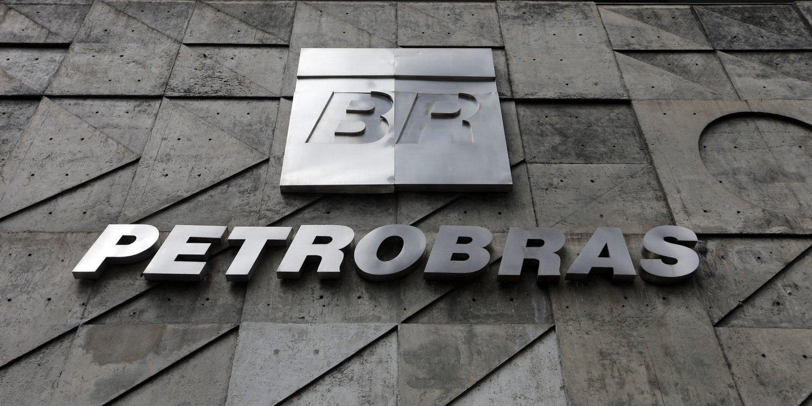 Petrobras quita a dívida de US$ 500 milhões com Citibank